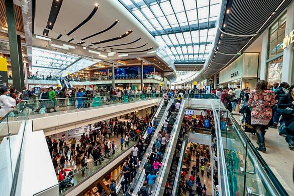 shopping_compras